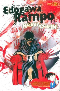 , Review Buku Neraka Cermin :Edogawa Rampo, Jurnal Suzannita