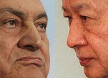 Runtuhnya Rezim Suharto = Mubarak