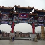 Day 3 : Sehari Bermain di Shenzhen