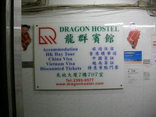 Dragon Hostel 4