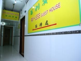 Pay Less Guest House 4