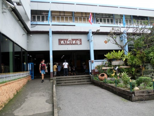 Hat Yai Train Station
