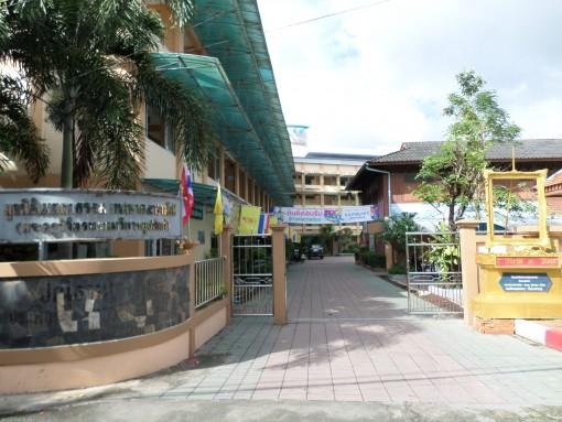 Komplek Wat Hat Yai Nai Temple