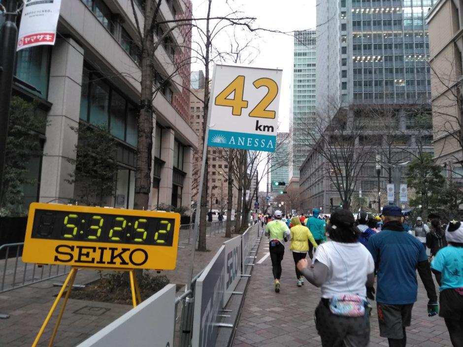 Tokyo Marathon 2018 Senangnya Bawa Medali Pulang, Tokyo Marathon 2018 Senangnya Bawa Medali Pulang, Jurnal Suzannita