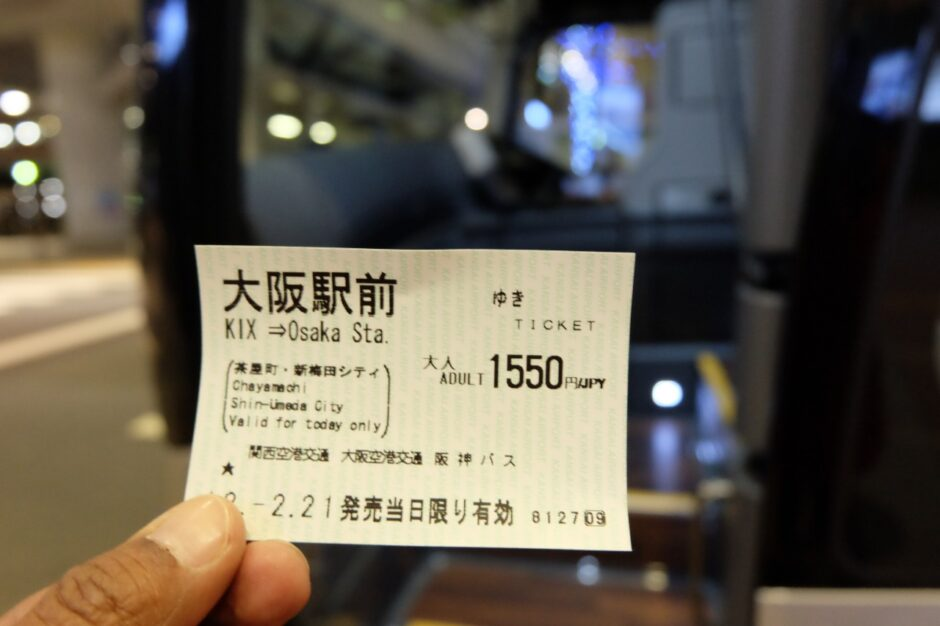 Tiket Bus Kansai Airport