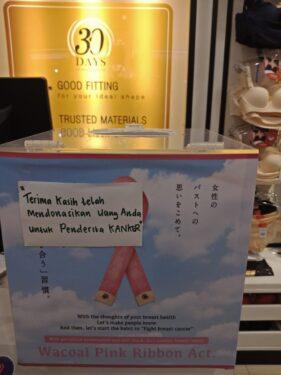 Box Donasi Penderita Kanker - Wacoal Pink Ribbon Act