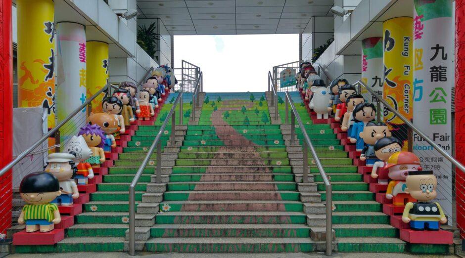 Kowloon Park Entrance