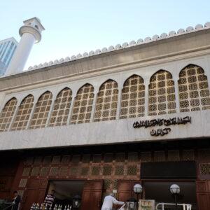Masjid Kowloon dan Islamic Center Hong Kong