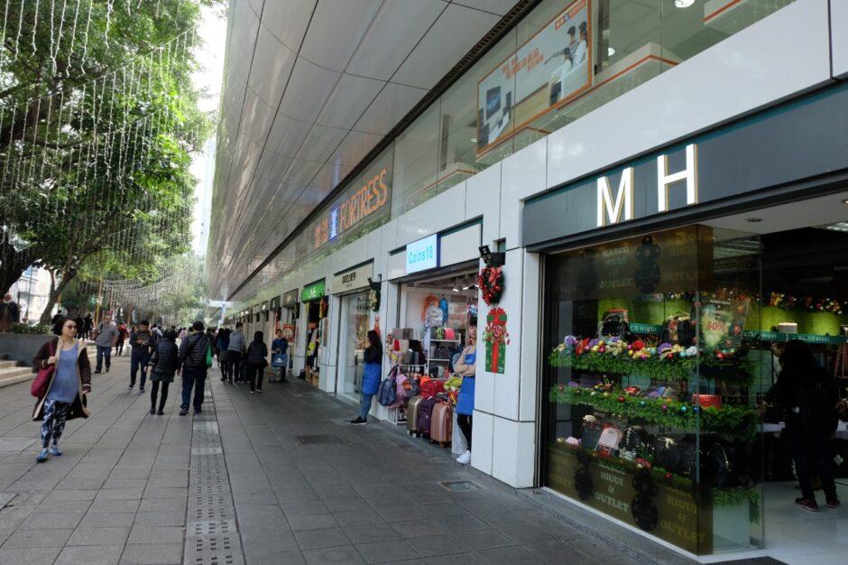 Park Lane Shopper's Boulevard Kowloon