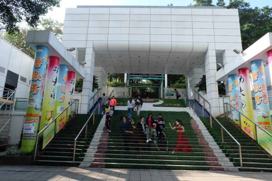 Star Entrance Kowloon Park