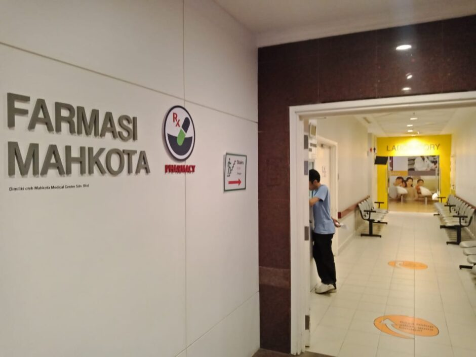 Farmasi Mahkota Medical Centre