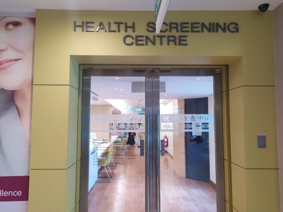 Mahkota Medical Centre 10