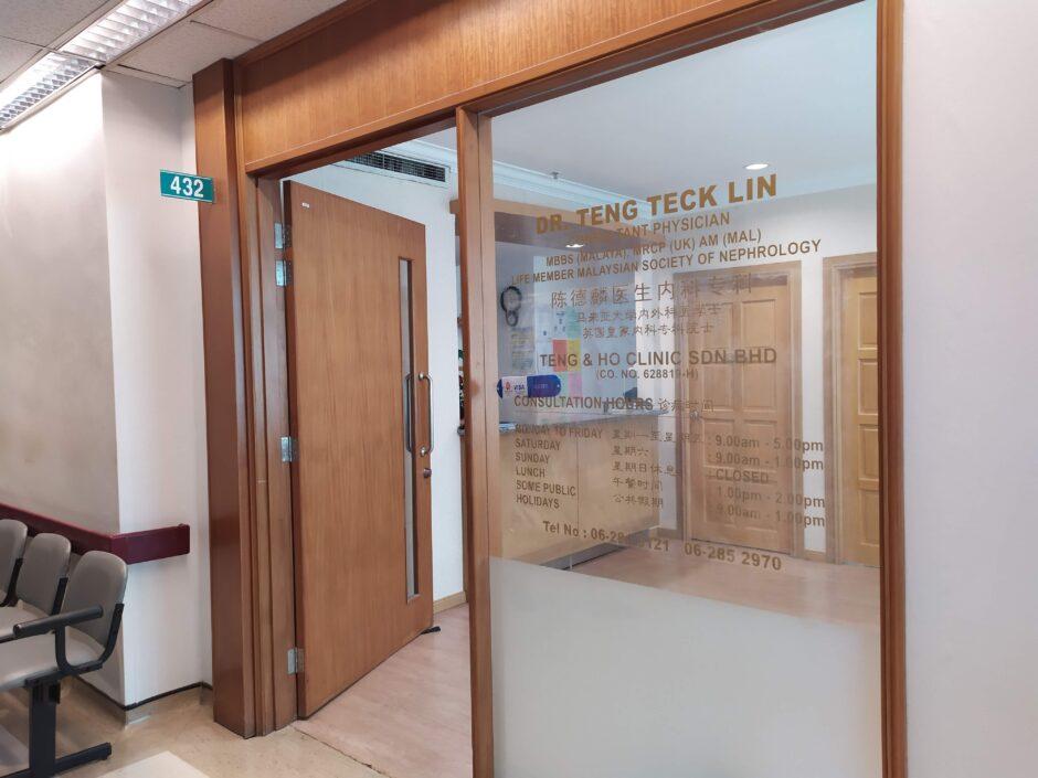 Mahkota Medical Centre 11